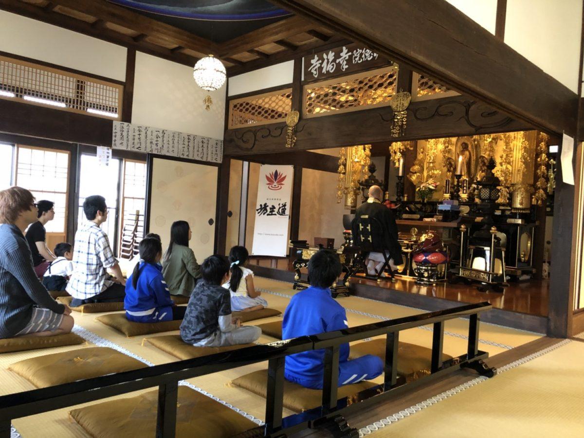第7回(5月)「寺GO飯」を開催しました