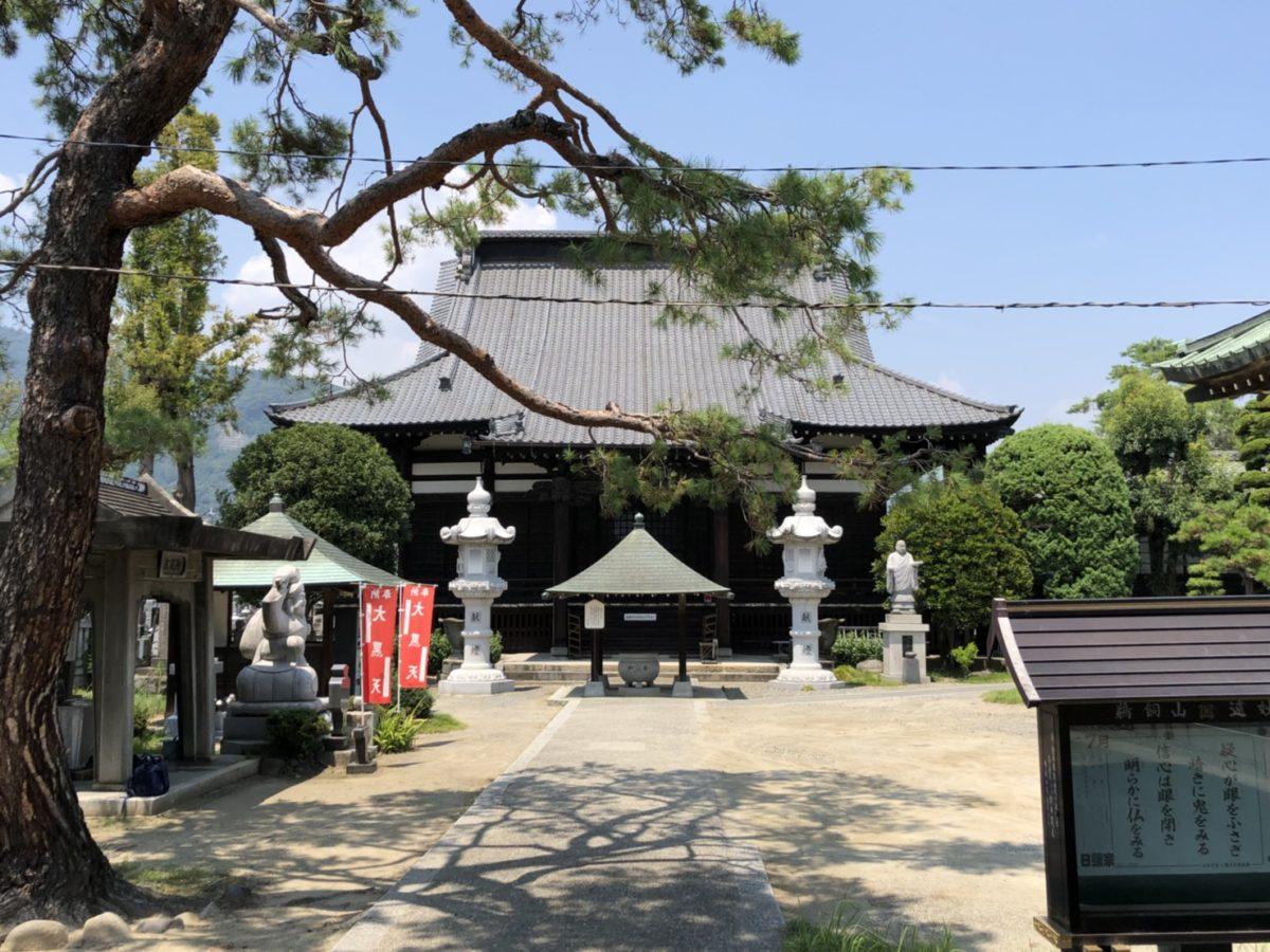ご利益寺を巡ろう!750年の時を超え『鵜飼山遠妙寺』の「歴史」と「今」に触れる