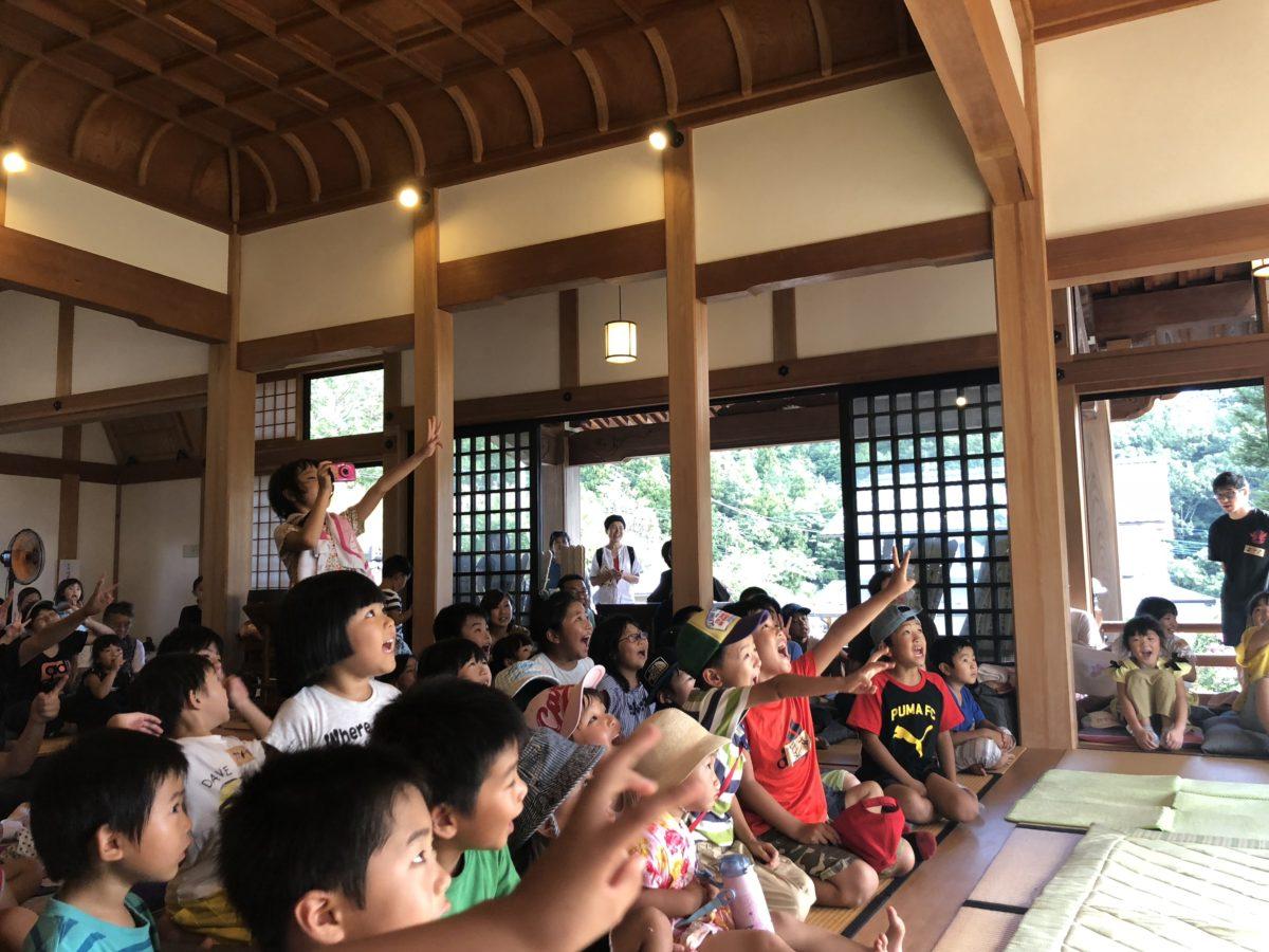 第10回 寺GO飯「夏祭り」を開催しました! 後編「午後の部」