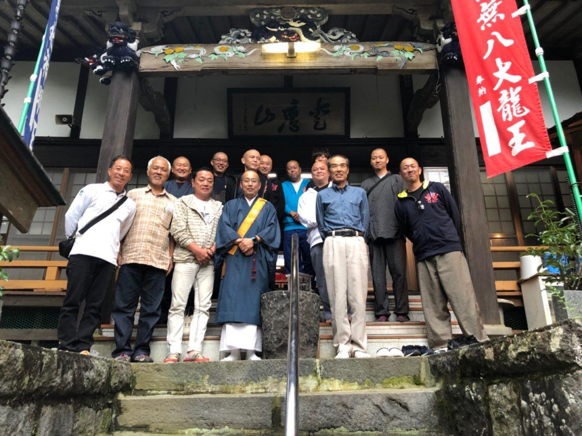 チーム愛鷹山水神社