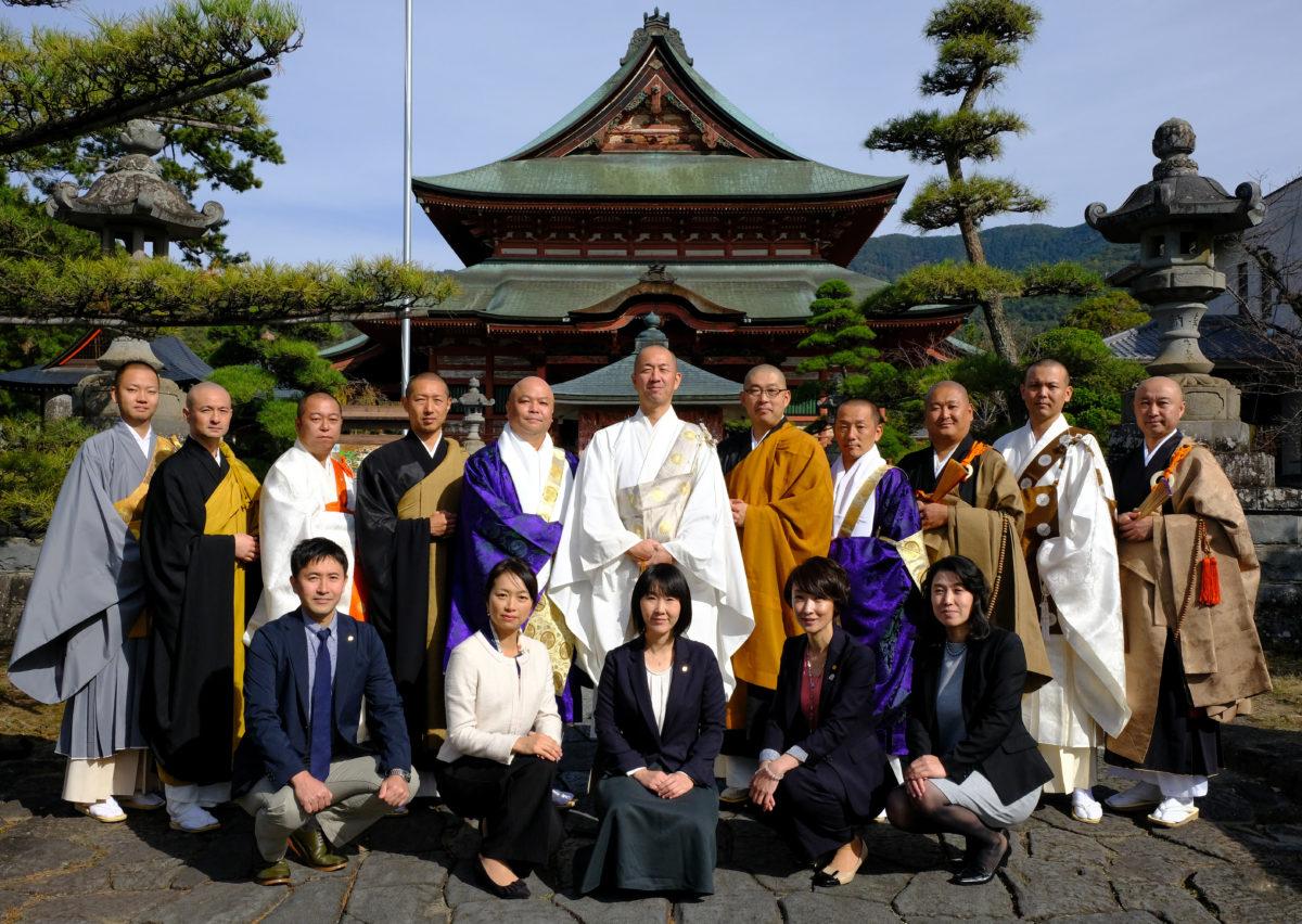 ゆくすえサポート 平成31年2月27日(水)「ゆくすえ茶話会」開催のご案内