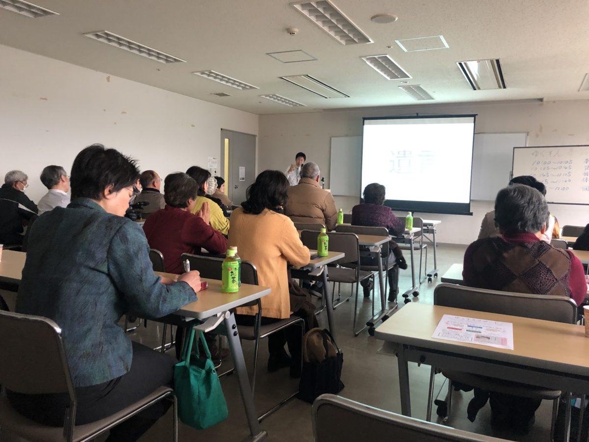 第2回『ゆくすえ茶話会』開催のご案内 平成31年4月26日(金)