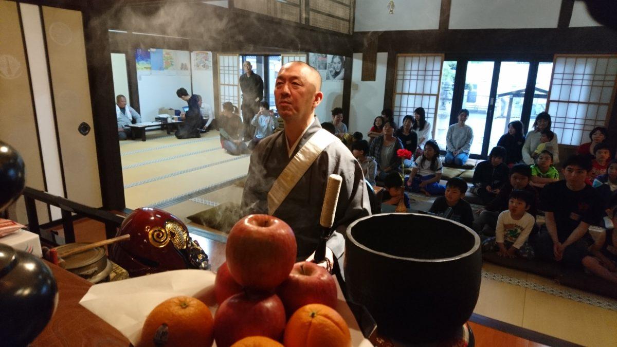 第18回(4月)寺GO飯が開催されました。