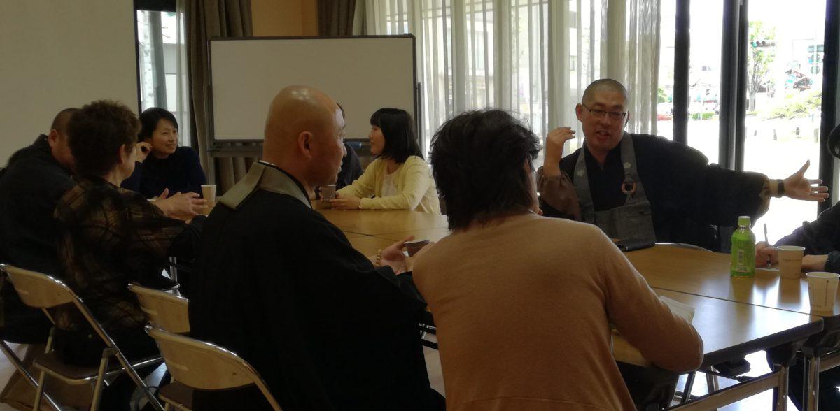 11月22日 『ゆくすえ茶話会』開催のお知らせ