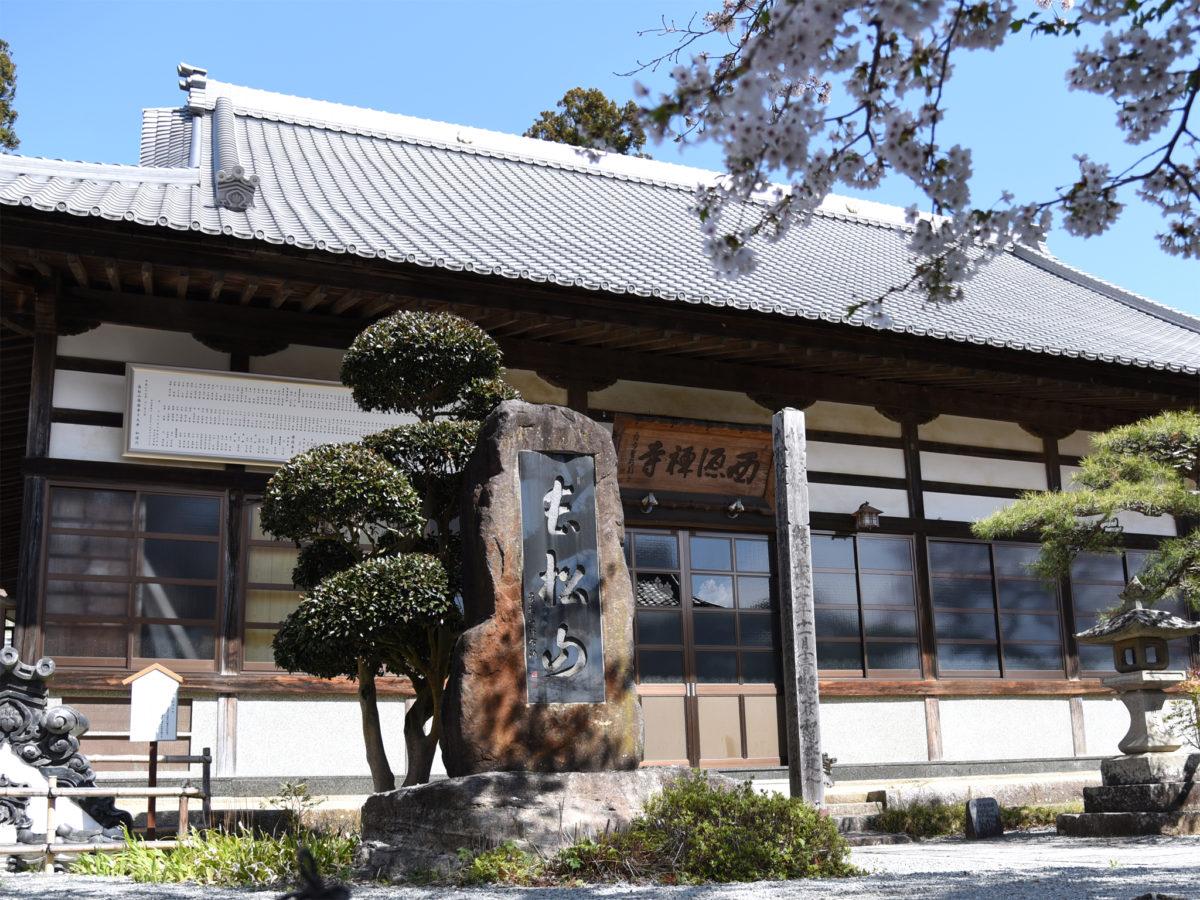 お寺で地球環境を学ぼう!令和元年7月20日『チェンジ・ザ・ドリーム シンポジウム山梨』開催のお知らせ