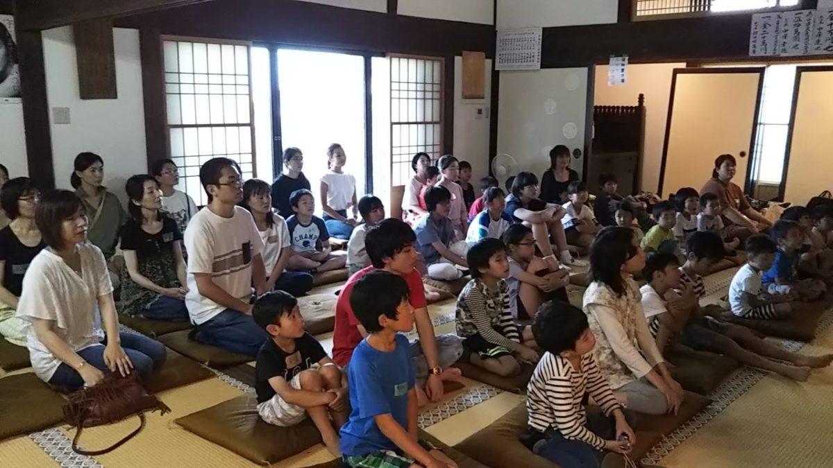 第20回寺GO飯が開催しました!