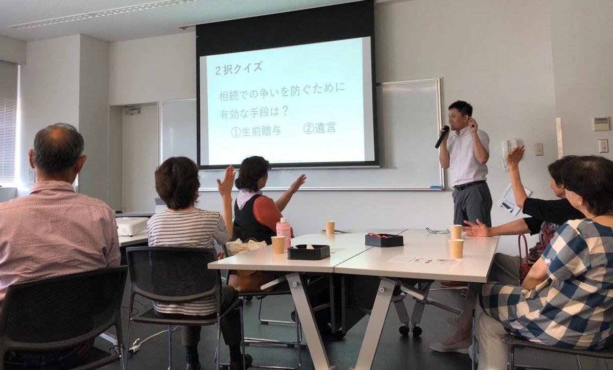 第4回『ゆくすえ茶話会』開催のご案内 令和元年8月30日(金)