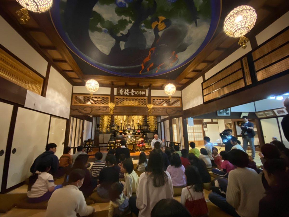 第27回寺GO飯が開催されました!