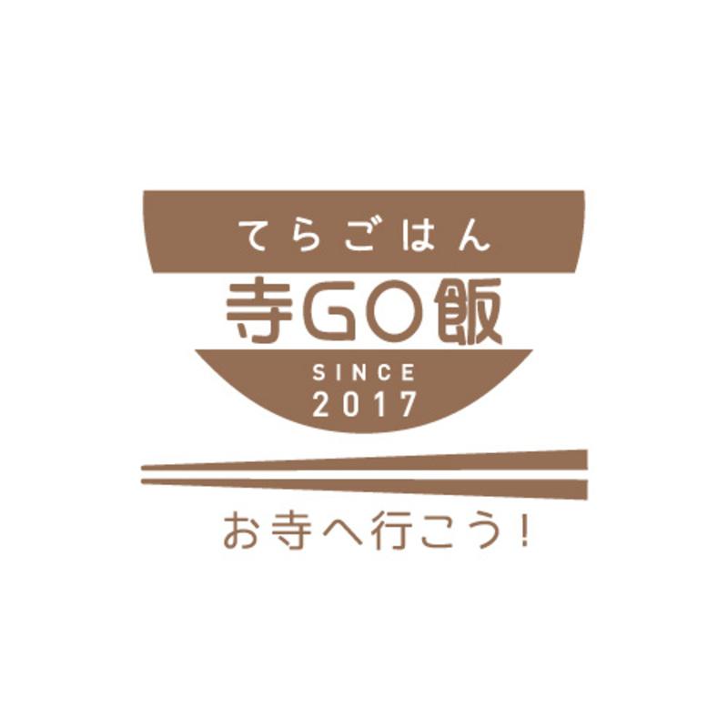 4月15日 寺GO飯開催中止のお知らせ